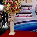 國光客運台北車站開幕落成典禮