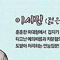 韓綜花樣爺爺~