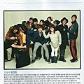MBLAQ雜誌報紙
