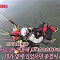 Running Man 2013 偶像特集