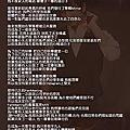 MBLAQ 推特&官咖聊天