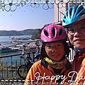 幸福騎跡100天