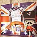*~花居樂花坊~*1051225平鎮 茂園和漢美食館 Kai&Mia 英倫風主題背板設計 婚禮佈置