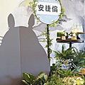*~花居樂花坊~*1061222 楊梅 揚昇高爾夫球場 安捷倫科技 動漫主題背板設計 年終尾牙佈置
