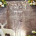 *~花居樂花坊~*1070429 八德 竹園餐廳 宏訓&妮蓁 工業風主題背板設計 婚禮佈置