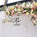 *~花居樂花坊~*1080525 平鎮 晶麒莊園Hao&Ru 大理石主題背板設計 婚禮佈置