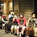 2011寒假生活營
