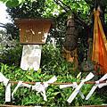 京都 頂法寺