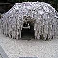 京都 安井金比羅宮