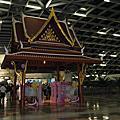 Thailand 泰國