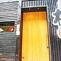 2015本壽司