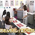 AKB48家族成員『自拍講座釣魚講座』