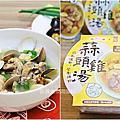 福記-蒜頭雞湯
