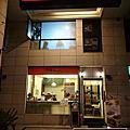 2015.11.06 台中南屯 格林創義料理