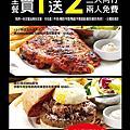 2016.03.14 台北北車 瓦法奇朵