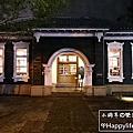 2016.04.27 宜蘭市區 藍屋餐廳