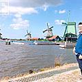 2018.07.10 荷蘭Day2