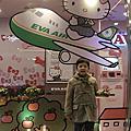 香港親子遊 長榮HelloKitty 彩繪機