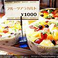 2015關西之旅day1 桃園機場至關西機場 神戶高速船至三宮