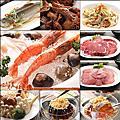 大安區-于馬麻鍋食
