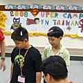 20080708~12 Super camp in Taiwan