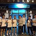 2013【五月份】團練
