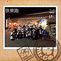 2013【十二月份】團練活動