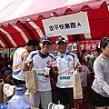 2014南科馬拉松03_02(日)