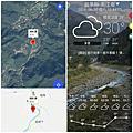 2018-06-30~07-01-第030露~水與樹營地(苗栗南庄)