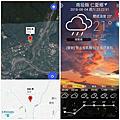 2018-08-04~05-第032露~川中島營地(南投仁愛)