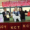 2012/12/15台南KCT寵物美容師C級檢定及競技