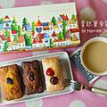 天鵝脖子街♥繽紛莊園水果條小蛋糕