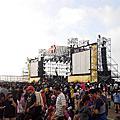 2014國慶假期