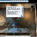 Ragnarok Online(Chaos2特別篇)