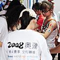 20080813 奧運棒球賽戶外轉播@華納威秀