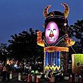 20090215宜蘭台灣燈會