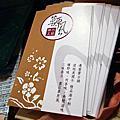 20090402草原風蒙古鍋