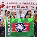 3月29日熱血沸騰「愛興關懷」捐血活動