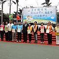 1030329青年節園遊會