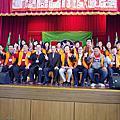 1030112新竹市六單位新卸任會長交接暨義工同志聯合授證典禮