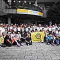 1030601光明仁愛協會夏之饗宴古道健行淨山活動