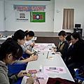 1031115新竹市「社區閱讀、書香飄揚」服務計畫