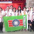 103救國團活動
