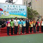 103-03-29新竹高工園遊會相簿封面