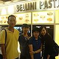 1000920貝里尼義大利麵