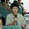 0909《新竹地理風景》深度講座