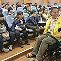 身心障礙青年服務知能研習營