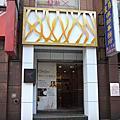 商業空間店面建築立面設計 南加大牙醫