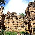 帕楚峽谷 Pha Chau