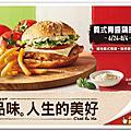 mos 韓式燒肉堡